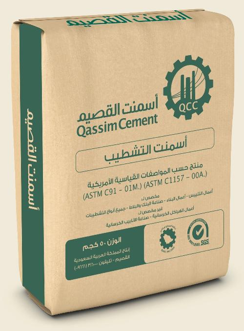 Finishing Cement (FC-LSC)