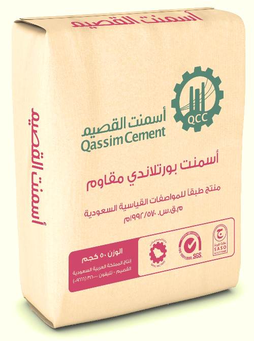 Sulphate Resistant Cement (SRC)