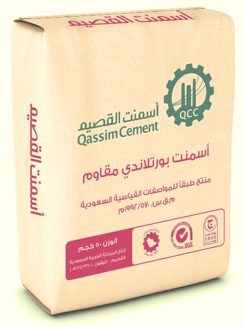 Sulphate Resistant Cement (SRC)